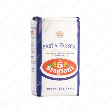 Мука из мягких сортов пшеницы типа 00 Паста фреска le 5 Stagioni 1 кг