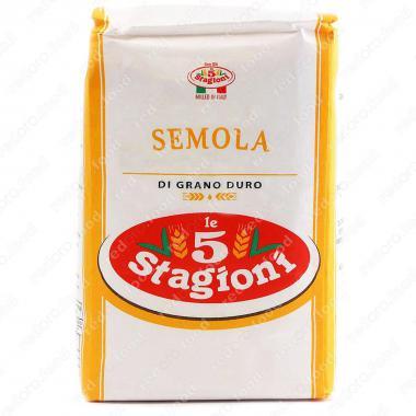 Мука из твёрдых сортов пшеницы крупного помола Семола le 5 Stagioni 25 кг