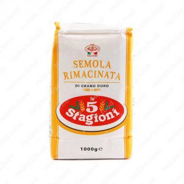 Мука из твёрдых сортов пшеницы мелкого помола Семола Риманчината le 5 Stagioni 1 кг