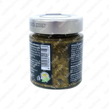 Соус Песто Дженовезе на оливковом масле 130 г Без глютена, Веган, Artigiana Genovese