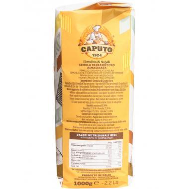 """Мука из твердых сортов пшеницы Семола """"Римачината"""" Caputo 1 кг, W 230"""
