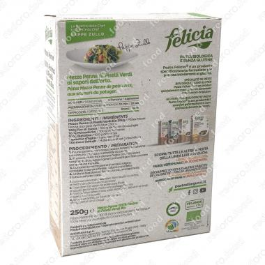 Макаронные изделия, паста из зеленого горошка Медзе Пенне Felicia 250 г, Без Глютена, БИО, Веган