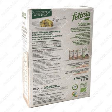 Макаронные изделия, паста из зеленой фасоли Мунго Фузилли Felicia 250 г, Без Глютена, БИО, Веган