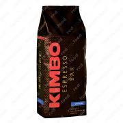 Кофе в зёрнах Экстрим 1 кг