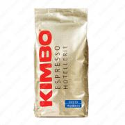 Кофе в зёрнах Густо Морбидо 1 кг