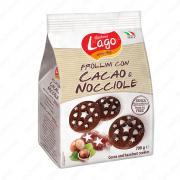 Печенье Фроллини с шоколадом и фундуком 700 г