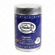 Кофе жареный, молотый «Эспрессо 100% Арабика» 250 г