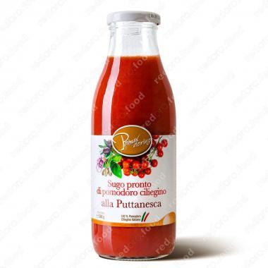 Томатный соус из сицилийских помидоров черри Путтанеска Без Глютена Pomodorino 500 г
