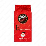 Кофе молотый Эспрессо Каза 250 г
