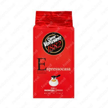 Кофе молотый Эспрессо Каза (Espresso casa) Vergnano 250 г