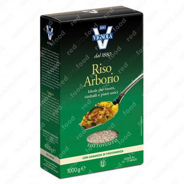 Рис Арборио белый длиннозёрный для ризотто Riso Vignola 1 кг